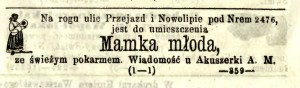 Kurjer Warszawski  - 1870 nr. 11
