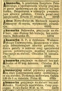 Kurjer Warszawski - 1897 nr 358