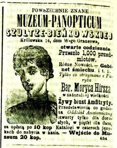 Gazeta Warszawska, rok 1892,  nr 334